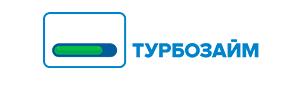 Займы на киви в Турбозайм