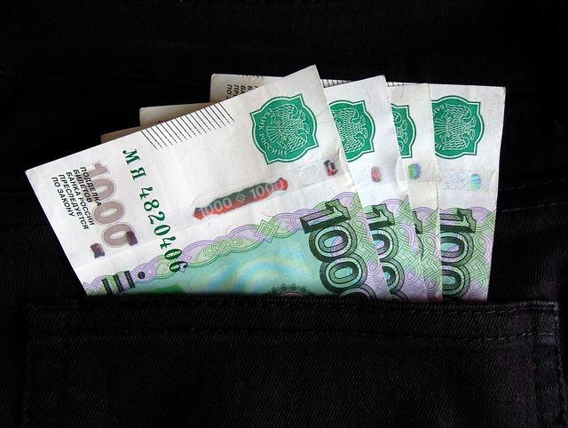 как происходит рефинансирование кредита в сбербанке для физических лиц онлайн