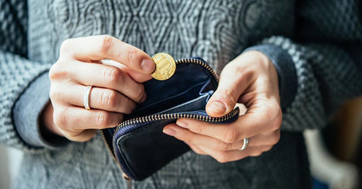 кредитные ставки на потребительский кредит в банках красноярска где оформить кредитную карту без официального трудоустройства