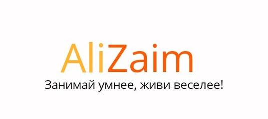 новое мфо AliZaim