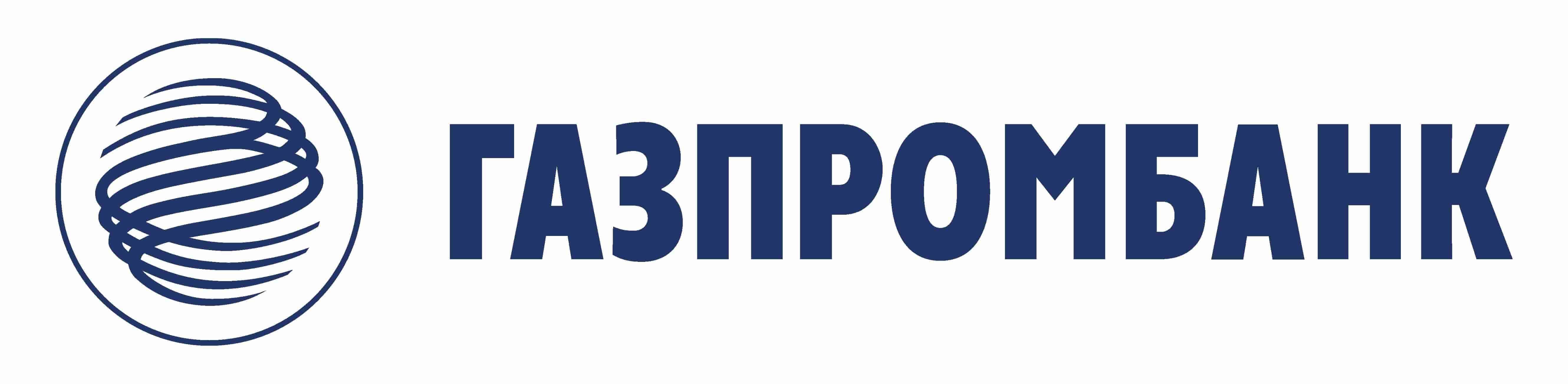 вклады Газпромбанк в Волгограде