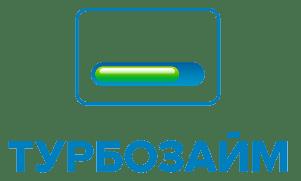 займ без паспорта Турбозайм