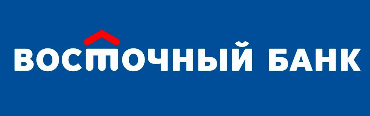 Восточный банк кредит по паспорту
