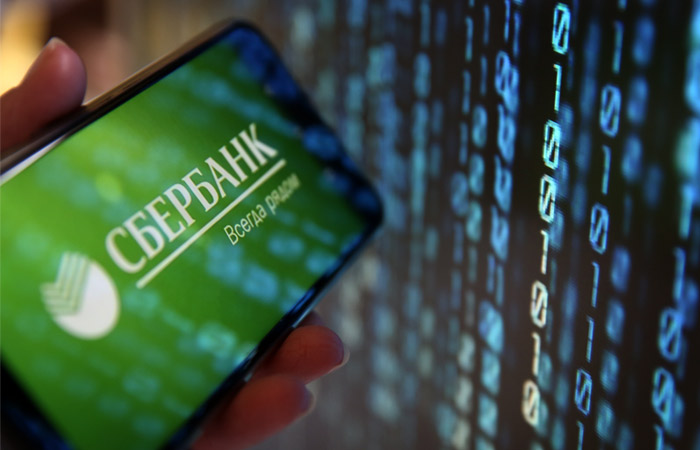 условия вкладов Сбербанка на сегодня