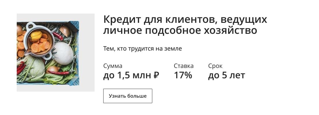 Рефинансирование кредита в сбербанке для физических лиц x-fin.ru