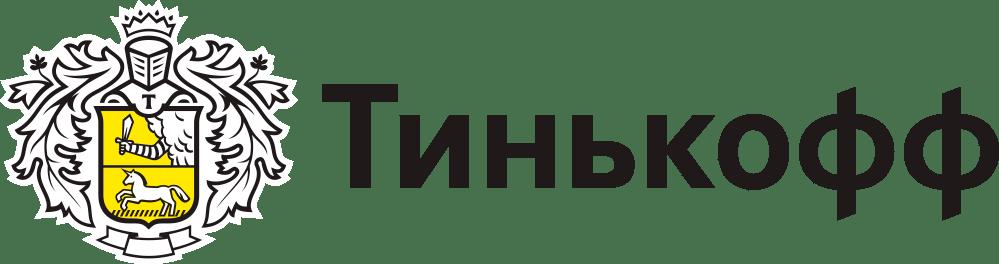 Тинькофф банк выгодный депозит на сегодня